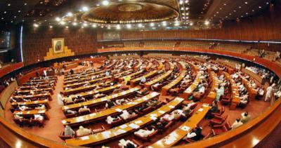 قومی اسمبلی نے پنچایت اور جرگے کو قانونی شکل دینے کا متبادل تنازعہ جاتی تصفیہ بل دوہزار سترہ متفقہ طور پر منظور کرلیا