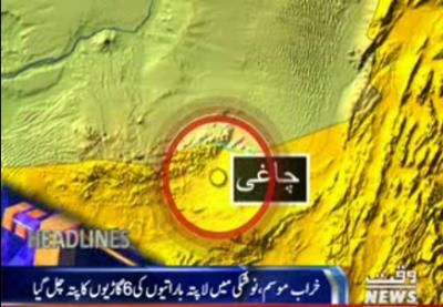 Waqtnews Headlines 01:00 PM 04 February 2017