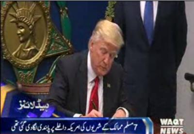 Waqtnews Headlines 09:00 AM 04 February 2017