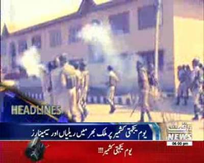 Waqtnews Headlines 06:00 PM 05 February 2017