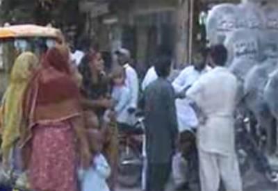 کے پی کے مختلف علاقوں میں 5.2 شدت زلزلےکےجھٹکے، شہری گھروں سے باہر نکل آئے۔