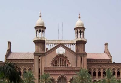 لاہور ہائیکورٹ نے پیٹرولیم مصنوعات کی قیمتوں میں حالیہ اضافہ پر وفاقی حکومت سے جواب طلب کرلیا۔