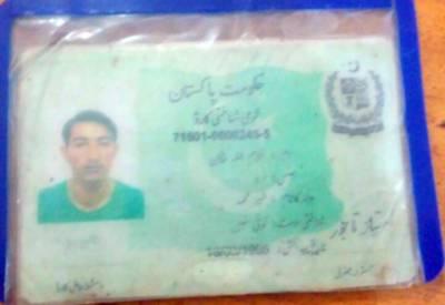 شہرقائد میں ایک اور طالب علم ٹریفک حادثے کی نذر ہوگیا۔