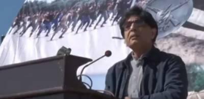 خطرہ صرف سرحدوں ہی سے نہیں ملک کے اندر چھپے دشمن سے بھی ہے، وزیر داخلہ چودھری نثار علی خان
