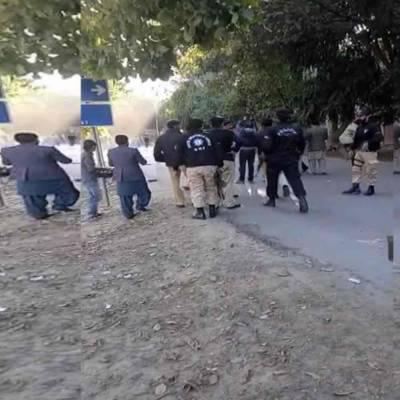 پنجاب یونیورسٹی میں دو طلبا گروپوں میں تصادم ہو گیا