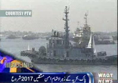 Waqtnews Headlines 10:00 AM 10 February 2017