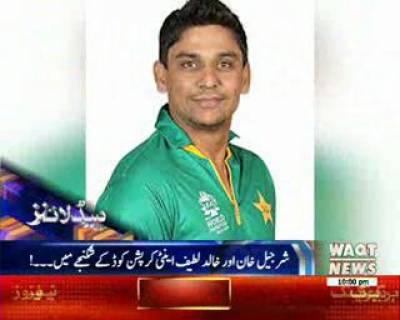 Waqtnews Headlines 10:00 PM 10 February 2017