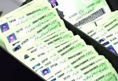 پنجاب پولیس کو تمام اضلاع میں مقیم افغان باشندوں کےکوائف مرتب کرنے کا حکم دے دیا گیا۔