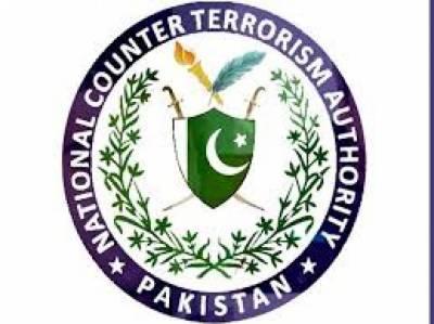 نیکٹا نے 7 فروری کو لاہور میں دہشت گردی کا الرٹ جاری کیا تھا