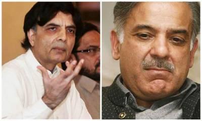 وزیر داخلہ چودھری نثار علی خان کا وزیر اعلی پنجاب سے ٹیلیفونک رابطہ ,لاہور دھماکے کی شدید مذمت