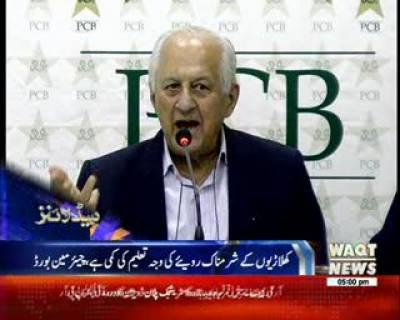 Waqtnews Headlines 05:00 PM 13 February 2017
