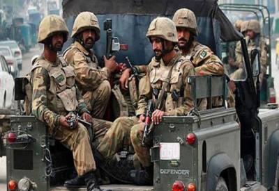 پاک فوج نے مشکوک افراد کی نشاندہی کیلئے ہیلپ لائن قائم کردی۔