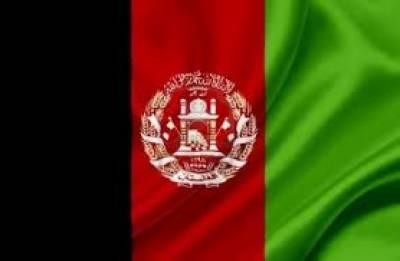 پاکستان کی طرف سے دی گئی دہشت گردوں کی فہرست کا جائزہ لے رہے ہیں, افغان آرمی چیف