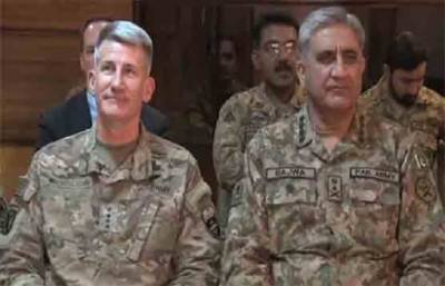 General Qamar Javed Bajwa Contact the head of US forces to Afghanistan General John Nicholson.
