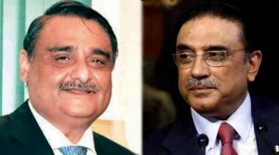 سابق صدر آصف علی زرداری نے کراچی کے جناح اسپتال میں زیر علاج سابق وفاقی وزیر ڈاکٹر عاصم سے ملاقات کی