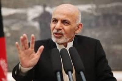 داعش، پاکستان، اور، افغانستان کی مشترکہ دشمن تنظیم ہے