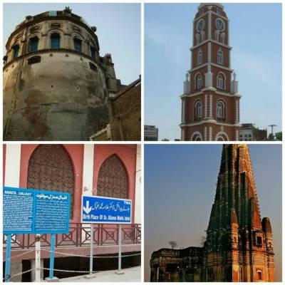 تاریخی مقامات کسی بھی ملک کا ورثا ہوتے ہیں.....
