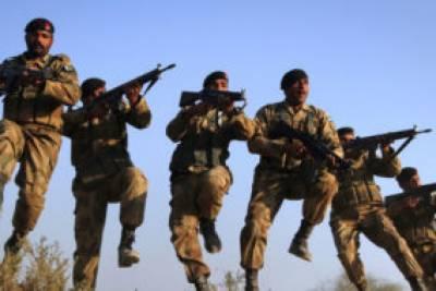 ..پاک فوج کی دہشتگردوں کیخلاف بھرپور کارروائیاں جاری