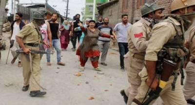 ظلم و بربریت کا اعتراف ---بھارتی فوج نے خود کر لیا