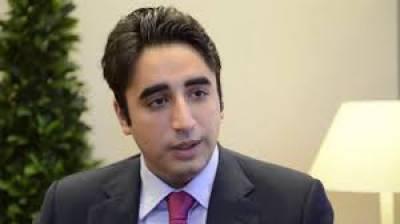 سانحہ سیہون شریف سندھ کے دل پر حملہ ہے, چیئرمین پیپلز پارٹی بلاول بھٹو