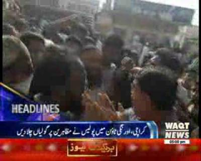 Waqtnews Headlines 05:00 PM 19 February 2017
