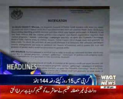 Waqtnews Headlines 07:00 PM 19 February 2017