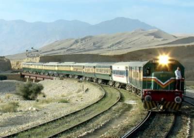 ریل کا سفر ہوا اب اور آسان، پاکستان ریلوے نے آفیشل موبائل ایپلیکیشن متعارف کروا دی