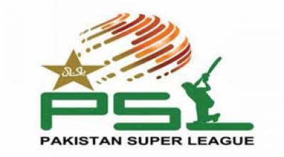 پاکستان سپر لیگ کا مقصد ملک میں نئے ٹیلنٹ کو سامنے لانا