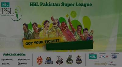 پاکستان سپرلیگ کا فائنل ----ٹکٹ خریدنے کے لیے اب ہو جائیں تیار