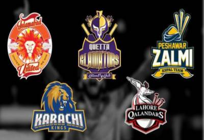 پاکستان سپرلیگ جوشیلے کھلاڑی آج آرام کریں گے۔