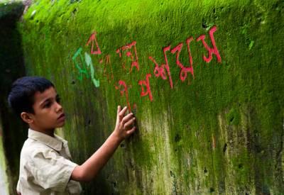 پاکستان سمیت آج دنیا بھر میں مادری زبان کا دن منایا جا رہا ہے۔