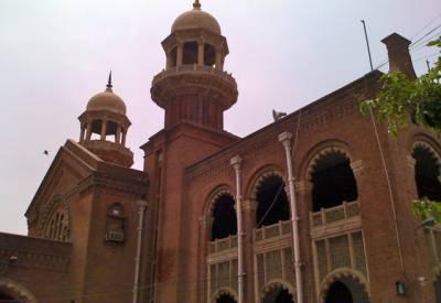 لاہور ہائیکورٹ نے پنجاب میں گورنرراج نافذ کرنے کی درخواست مسترد کر دی۔