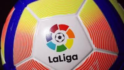 سپینش لالیگا فٹ بال لیگ میں مالاگا نے لاس پالماس کو ایک کے مقابلے میں دو گول سے شکست