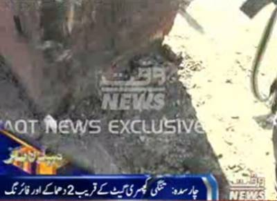 Waqtnews Headlines 02:00 PM 21 Feb 2017