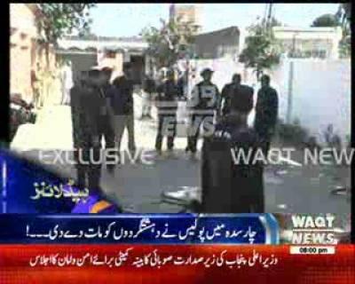 Waqtnews Headlines 08:00 PM 21 February 2017