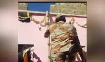 سندھ رینجرز نے کراچی میں کارروائی کرتے ہوئے ایک گھر سے بڑی تعداد میں اسلحہ وبارود برآمد کر لیا