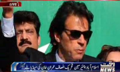 موٹو گینگ کے حالات بڑے برے نظرآرہے ہیں عمران خان نے عوام کو بتا دیا۔۔۔