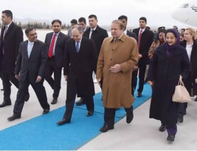 وزیراعظم نواز شریف سرکاری دورے پر ترکی پہنچ گئے