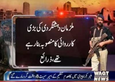 Law Enforcement against criminals act in Karachi .