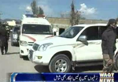 Seven killed in suicide attack in Charsadda district court.