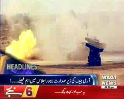 Waqtnews Headlines 06:00 PM 22 February 2017