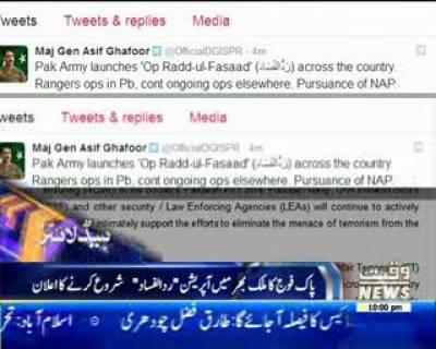 Waqtnews Headlines 10:00 PM 22 February 2017