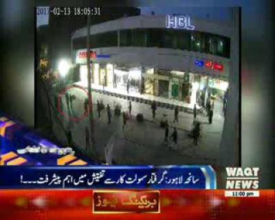 Waqtnews Headlines 11:00 PM 22 February 2017