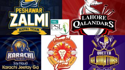 پاکستان سپر لیگ کے دوسرے ایڈیشن میں اب تک کئی ریکارڈ بنے کئی ٹوٹے...
