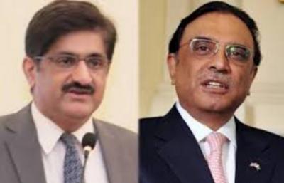سابق صدر آصف علی زرداری اور وزیر اعلی سندھ مراد علی شاہ کو نااہل قرار دینے سے متعلق آئینی درخواست سپریم کورٹ میں دائر