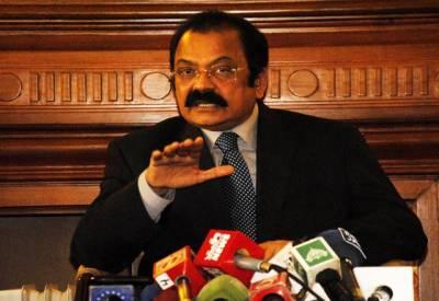 دشمن پاکستان سپر لیگ کا فائنل لاہور میں ہوتے نہیں دیکھنا چاہتا۔ رانا ثناء اللہ