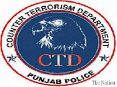 کاؤنٹر ٹیرر ازم ڈیپارٹمنٹ پنجاب نے ڈیفنس میں دھماکے کی ابتدائی رپورٹ جاری کر دی