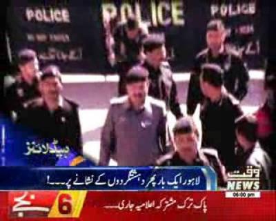 Waqtnews Headlines 06:00 PM 23 February 2017