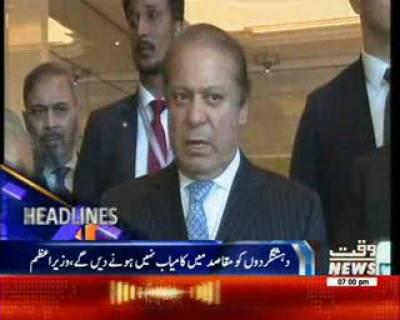 Waqtnews Headlines 07:00 PM 23 February 2017