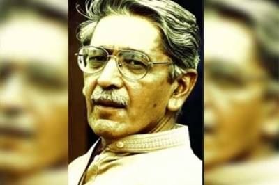 پاکستان کے معروف اداکار فاروق ضمیر طویل علالت کے بعد لاہور میں انتقال کر گئے